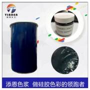 青绿色浆TN-6604