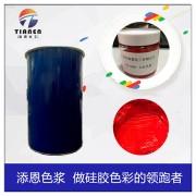 大红色浆TN-6607