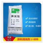 涂料消光剂 J-606