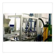ZGFZ-E液压全自动软包装机