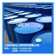 一甲基氢二氯硅烷(MH)