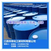 甲基氯硅烷高沸、共沸、低沸
