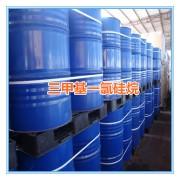 三甲基一氯硅烷(三甲)