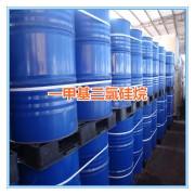 一甲基三氯硅烷(一甲)