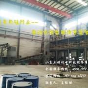 裂解料DMC计量及废料输送设备