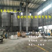 裂解料原料破碎、输送、储存、生产工艺系统