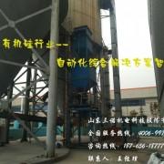 裂解料废料处理系统