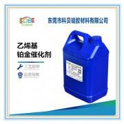 乙烯基铂金催化剂