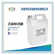 乙炔环己醇
