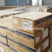 信越硅胶导电硅胶KE3801M-U
