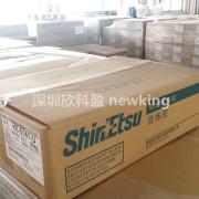 信越硅胶高寿命硅胶KE-5141-U