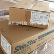 信越硅胶医疗级硅胶 KEG-500系列