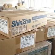 信越硅胶固体硅橡胶CHN-3400-U系列