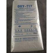 DXY-717沉淀法白炭黑 硅橡胶专用