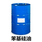 苯基硅油/硅树脂