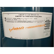 XIAMETER(R)SLT-5160 酸性硅胶