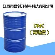 DMC高粘度