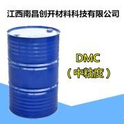 DMC中粘度