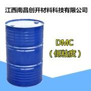 DMC低粘度