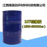 107硅橡胶(1500-500000cs)
