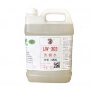 橡胶模具清洗剂 LW-303 硫化橡胶助剂清洁剂脱模剂镀铬模