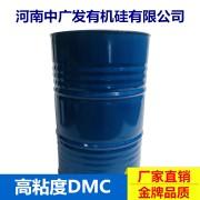 高粘度DMC