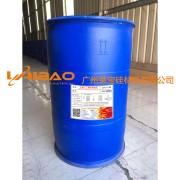 T-30 甲基三丁酮肟基硅烷