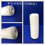 硅橡胶HT-1黄色耐热稳定剂