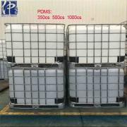 二甲基硅油/高粘30W硅油/100/350/500等粘度