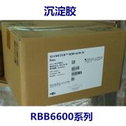 沉淀胶RBB6600系列(30度-80度)