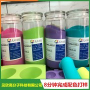 LSR/LIMS液体矽利康色浆
