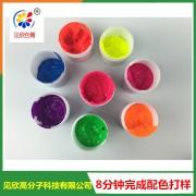 丝印专用矽利康色浆