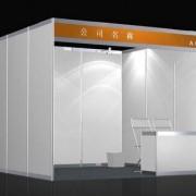 2020上海国际导热散热材料展
