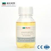 新型超柔软蓬松硅油
