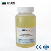 新型超稳定滑软硅油RH-NB-773A