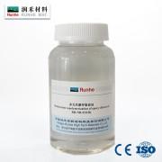 新一代端环氧嵌段聚醚硅油RH-NB-ES13K