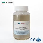 新一代端环氧嵌段聚醚硅油RH-NB-ES21K