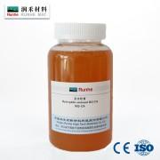亲水透明软膏RQ-126