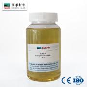 非离子亲水软油RF-1