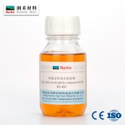 高稳定性亲水软油精RS-800