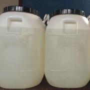 QC1011聚醚改性硅油