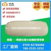 耐高温硅橡胶640