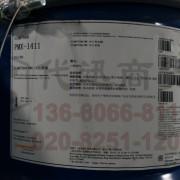 道康宁陶熙Xiameter-PMX1411硅油