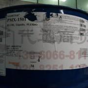 道康宁陶熙Xiameter-PMX1501硅油