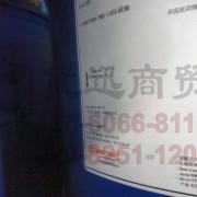 道康宁陶熙Xiameter-PMX1403硅油