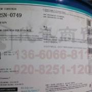 道康宁陶熙Dowsil-RSN0749硅树脂