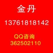 2021第十一届深圳国际健康产业博览会