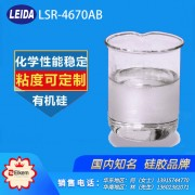 液态硅胶LSR-4670AB