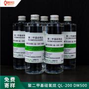 化工助剂 聚二甲基硅氧烷500粘度 201甲基硅油行业脱模