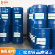 201甲基硅油阻尼油纺织涤纶柔软剂